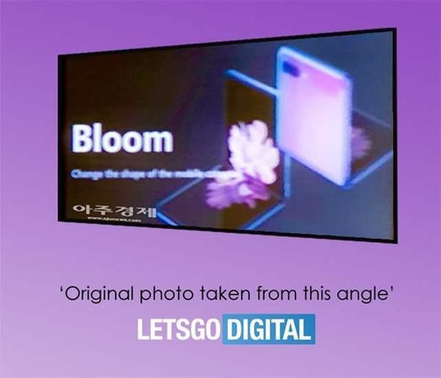三星2代折叠屏手机:Bloom只是代号,实际名为Galaxy Fold 2