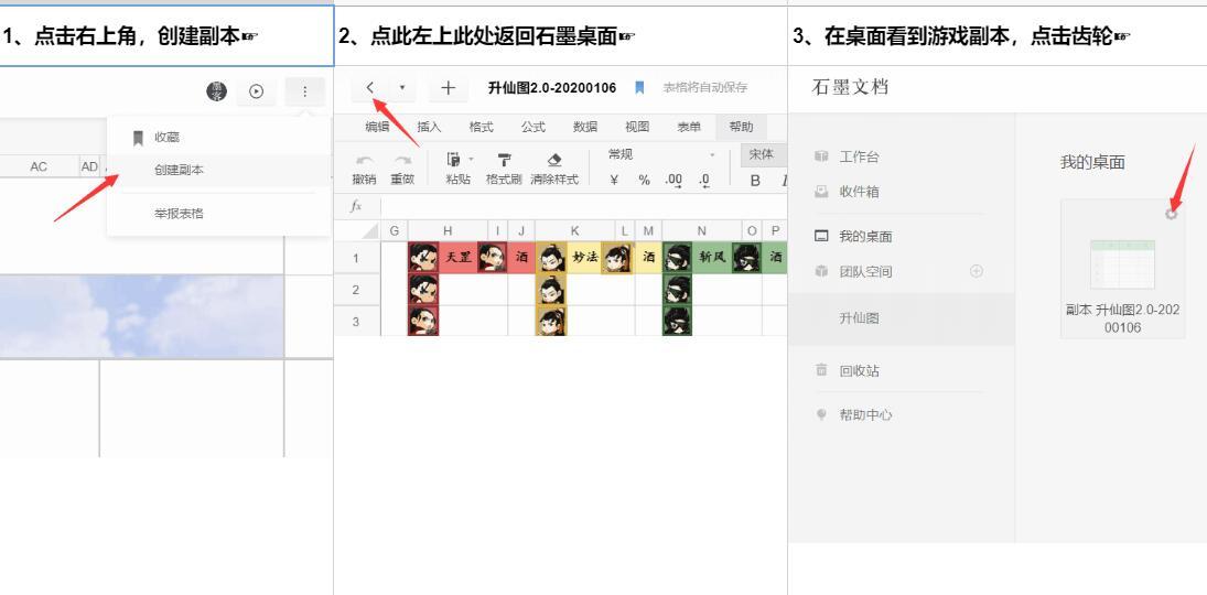 网游大神用Excel做游戏,不仅能过主线任务,甚至还能下副本