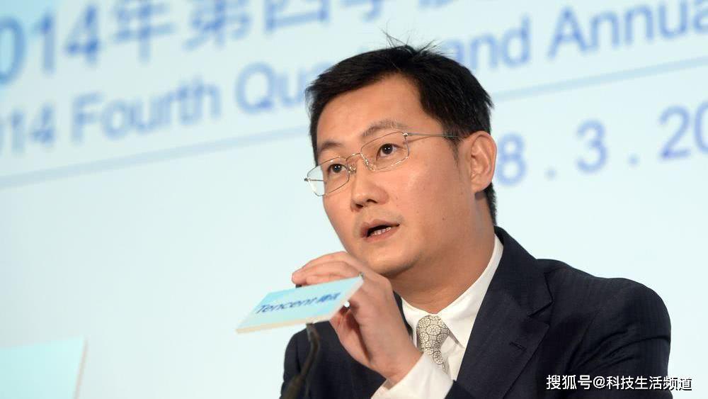 马云也比不了的人,身价超过3700亿,力压中国首富超千亿