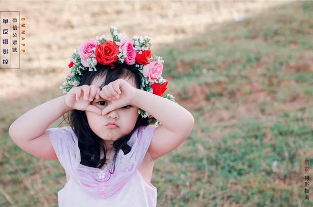 【拍摄儿童照怎么才出彩?教你3招孩子长大会感激你】
