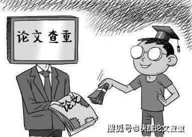 使用中国知网论文查重的流程是什么?
