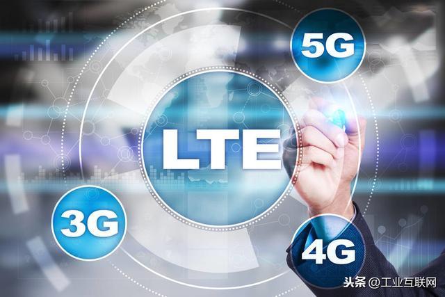 工业互联网与5G、区块链融合发展叠加创新动力