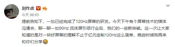 """高鐵新線路打造2020""""快春運"""""""