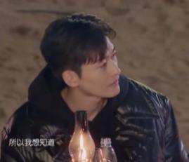 张翰阚清子聊真朋友,网友说道耿直的孩子!