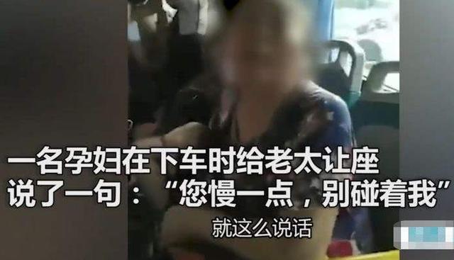 孕妇被6旬大妈要求让座,反遭大姐回怼,其他人纷纷赞到