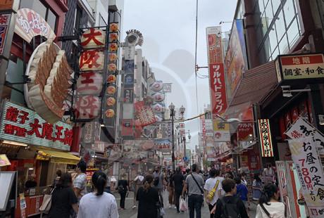 日本大阪房价多钱一平米?以二手公寓为例