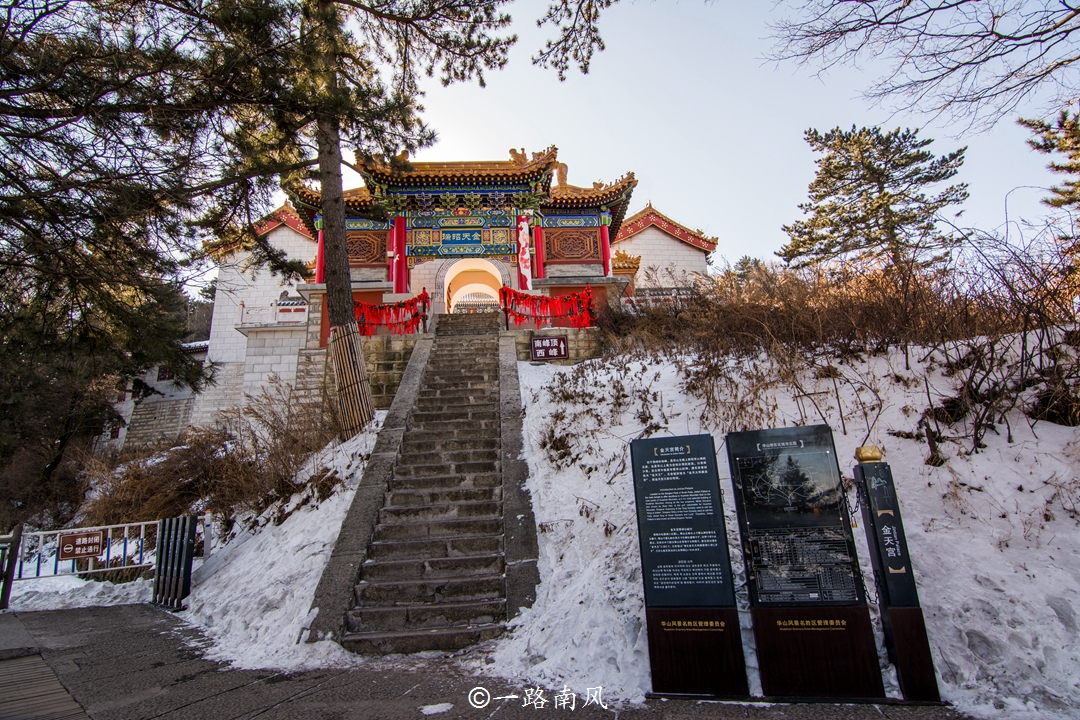 """陕西最危险的山,曾经令无数游客""""心惊"""",冬景美如画!"""