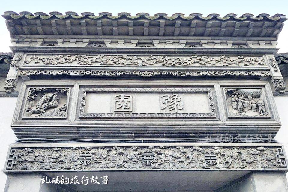 """上海寸土寸金之地明代园林 藏江南唯一""""龙墙"""" 风景不输苏州园林"""