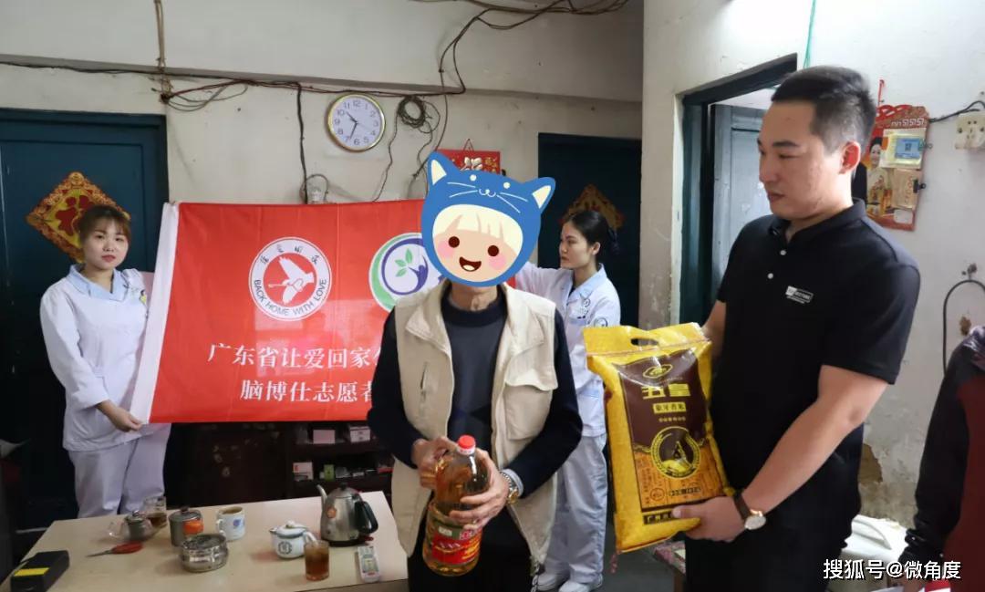 溫暖回家路 | 廣州腦博仕醫院走進南源街道青年社區送溫暖!