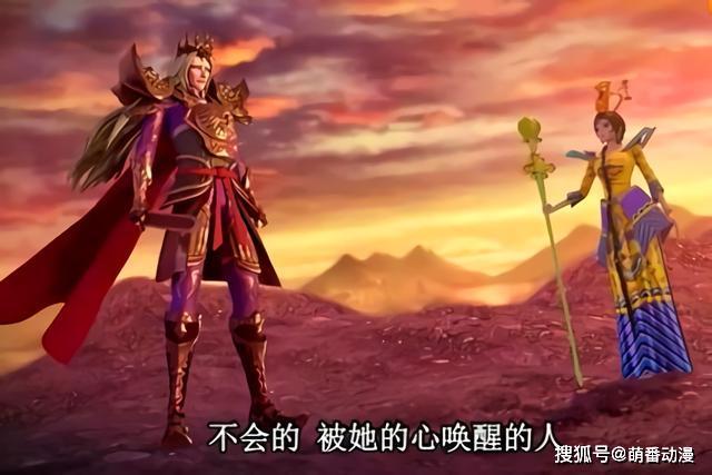 叶罗丽:原来灵公主封印火领主是另有原因,金王子只不过是导火线