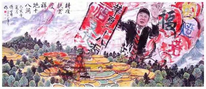 收藏家兼文化传播人田太华巳和抖音总部合作巨量引擎中国文化