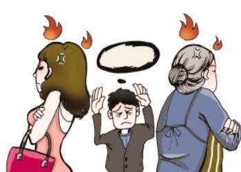 男人怎样处理婆媳关系?