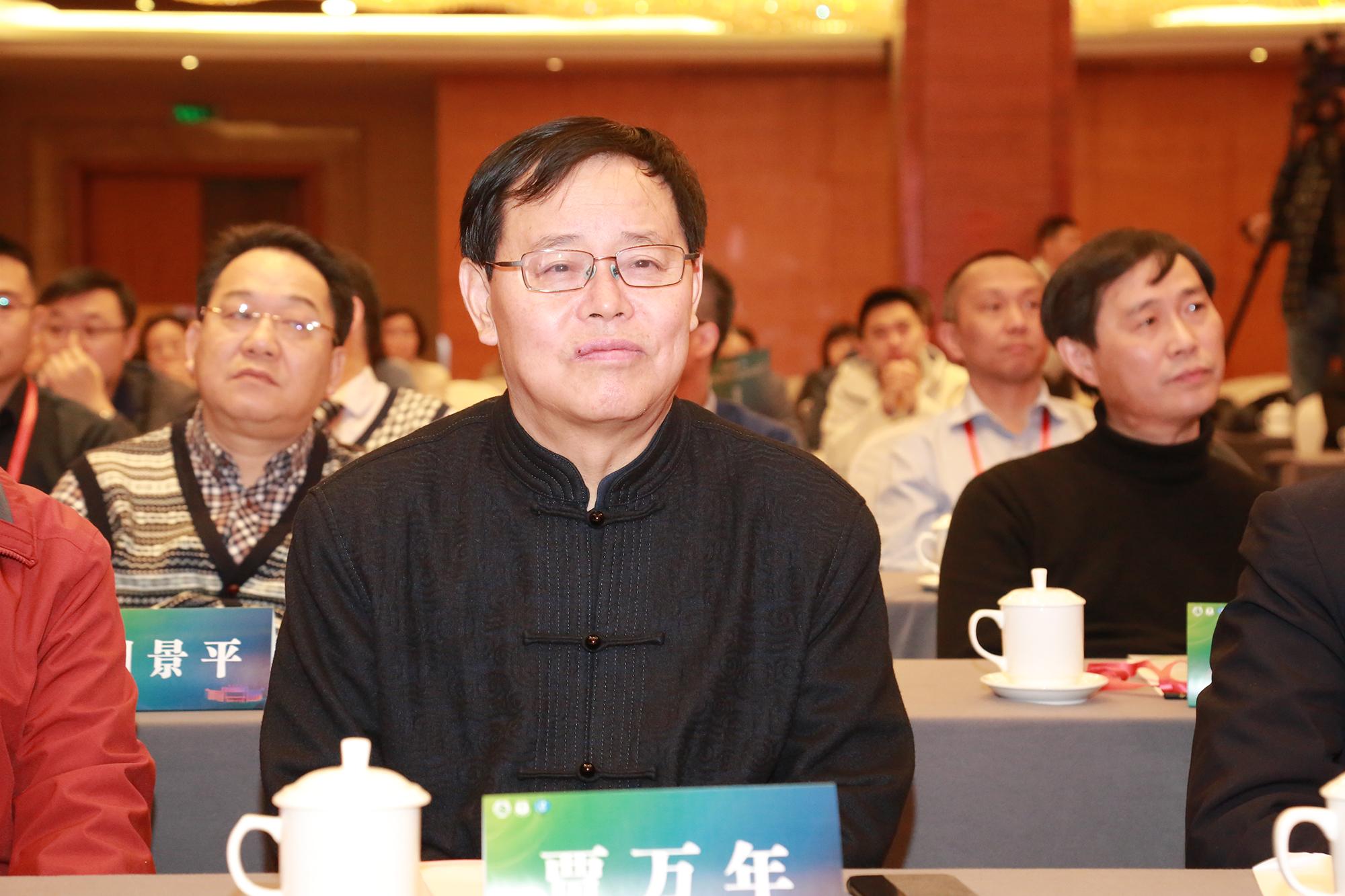中国医药教育协会小儿神经外科(互联网)分会成立大会在西安召开