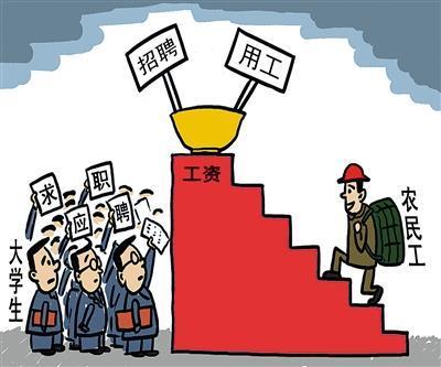 原创3000元雇不来农民工,只能雇来大学生,果真如此?
