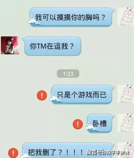 经典新澳门金莎娱乐场官网大全简直笑成狗№2001135