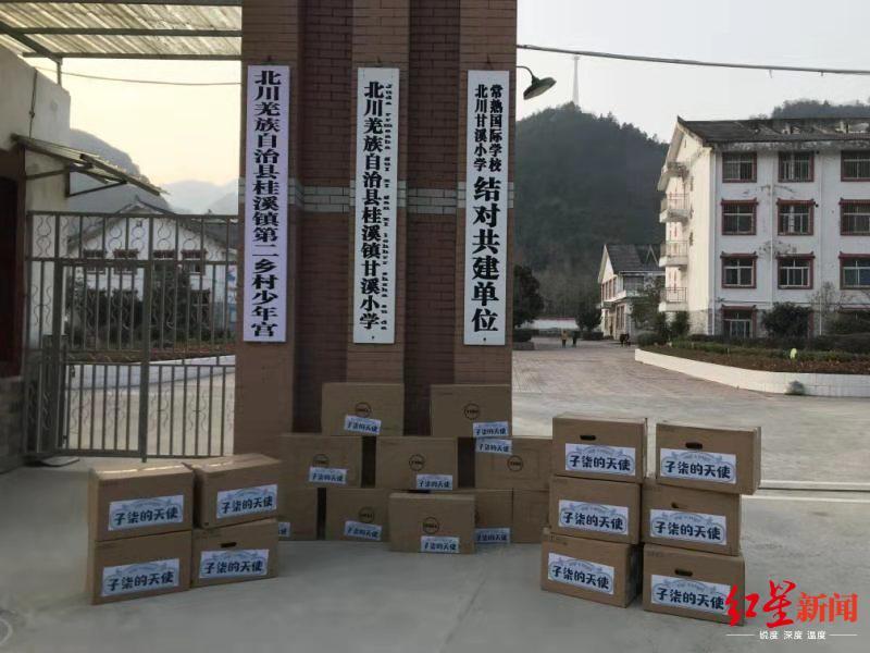李子柒捐赠100台电脑给四川北川9所小学:被年轻老师们感动