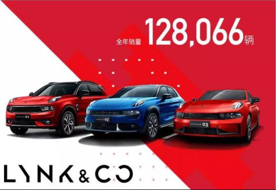 超136万辆 连续三年蝉联中国品牌销量冠军 吉利是如何做到的?