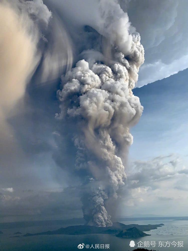 人民日报:菲律宾火山喷发,中国驻菲使馆提醒中国公民注意安全!