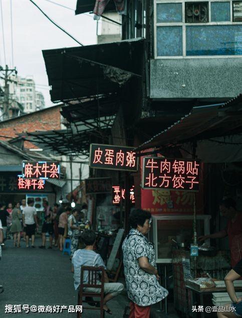 中国十大历史老街你去过几个?