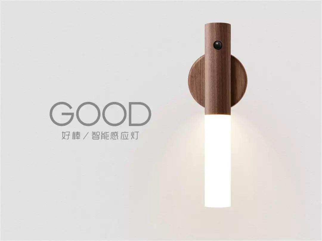 超人性化的智能感应灯~靠近时自动亮起,还可分离随身照明!