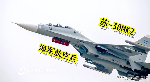 """海航24架蘇-30MK2已""""機到中年"""":壓力很大,期待殲-16H盡快到崗"""