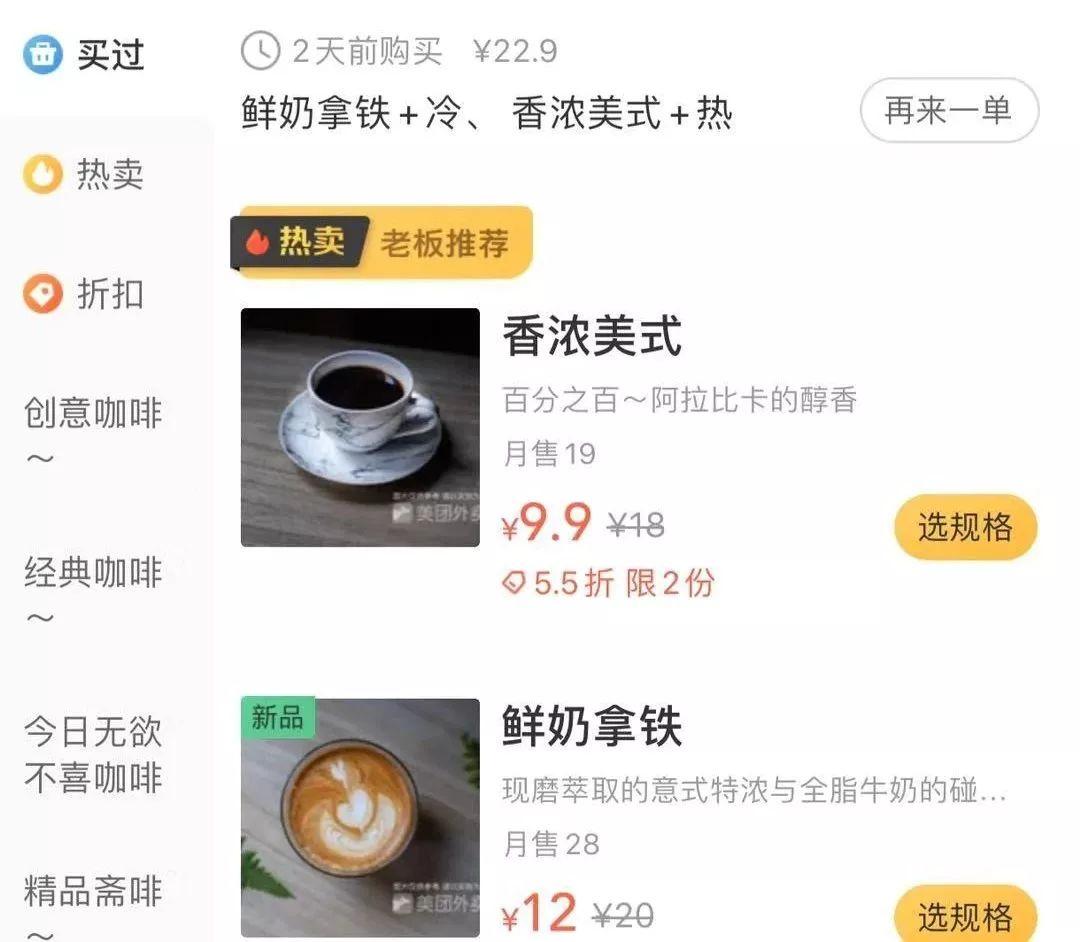 咖啡馆开不下去,50%是被恶意竞争击溃的