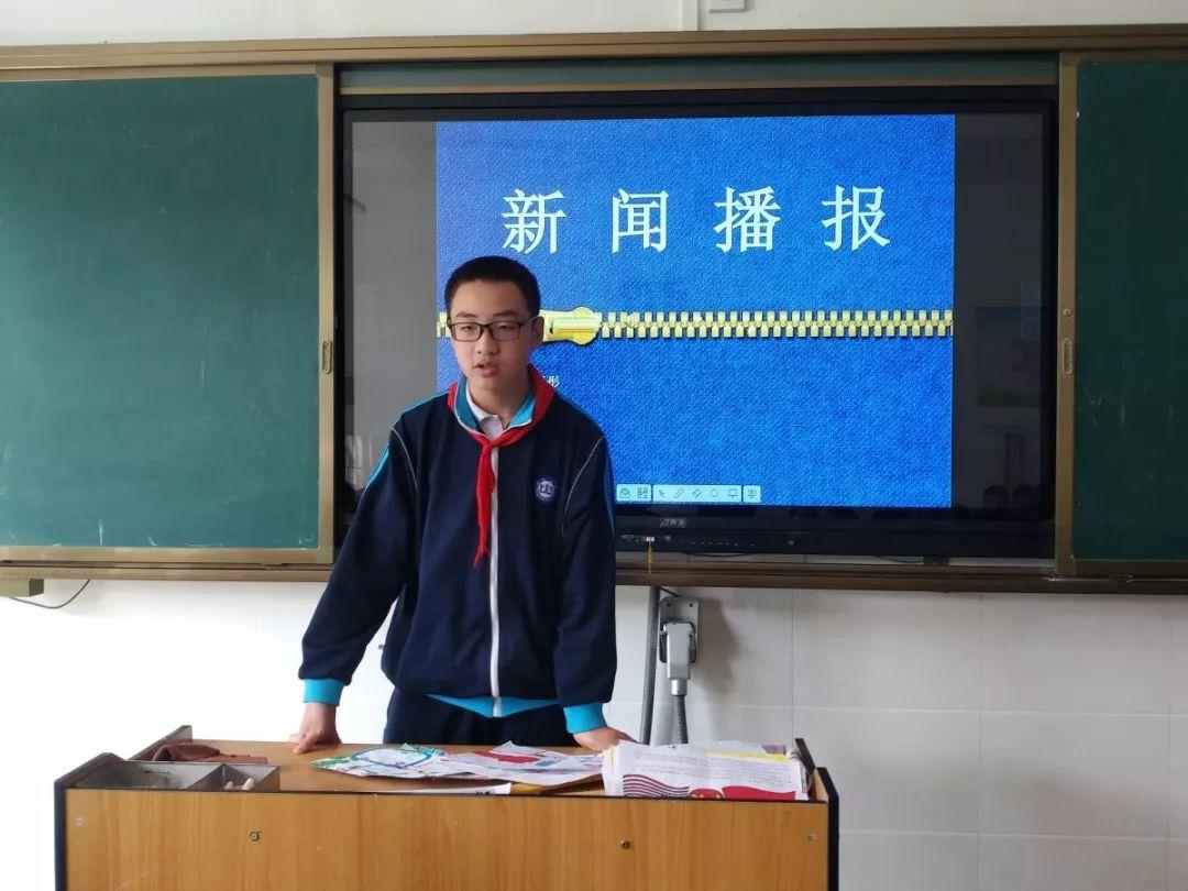 把中国故事讲得更精彩——道德与法治学科篇
