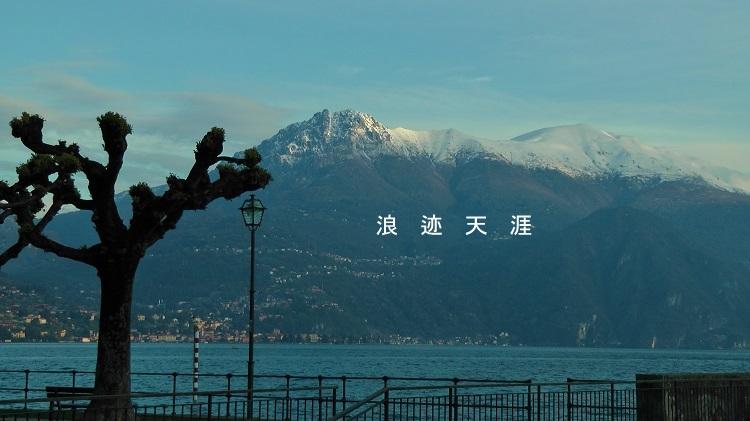 观赏阿尔卑斯山美景 最佳季节就是冬天