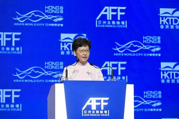 林郑月娥出席亚洲金融论坛:对香港跨越分歧有信心