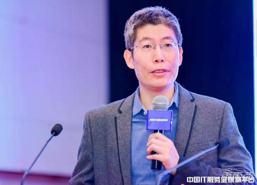 智能服务发展论坛在北京召开