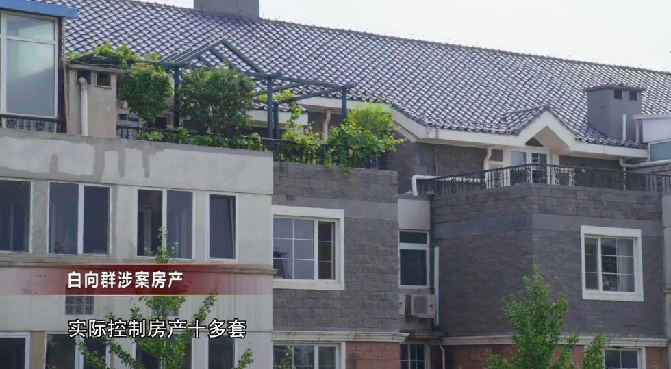 """""""金融虎""""赖小民存放2亿多现金的""""超市""""内景曝光,别墅、名车""""出镜"""""""