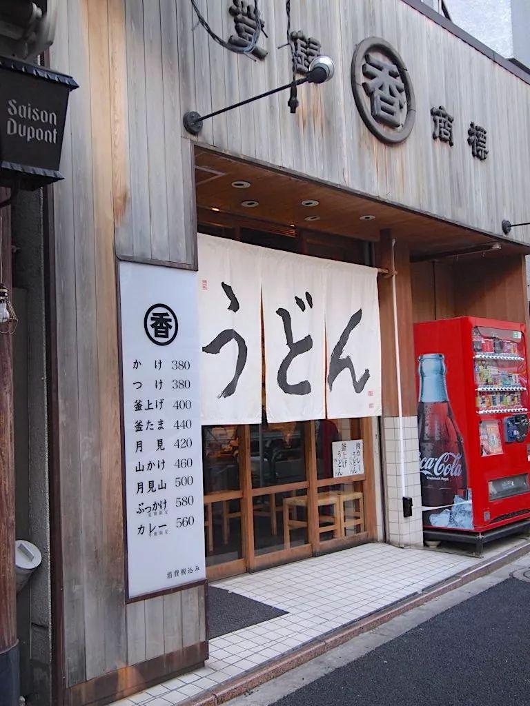 东京旅行,这些美食店怎么能错过?