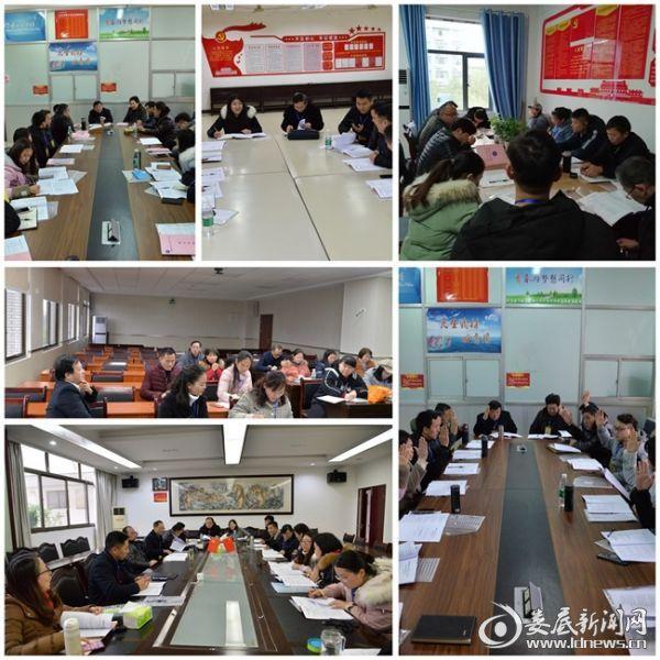 潇湘职业学院召开第二届教职工暨工会会员第一次代表大会