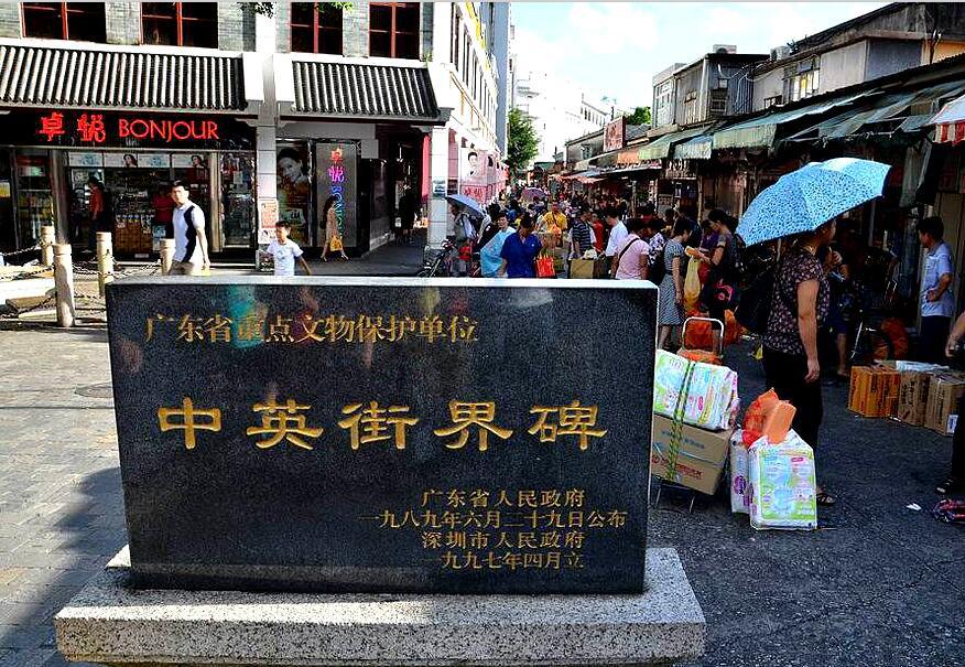 来深圳旅游,不可错过的兰欧酒店和景点!