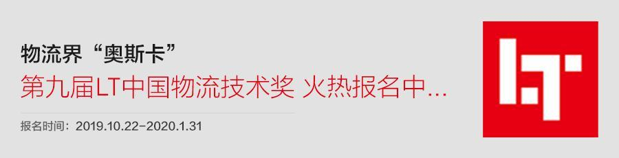 「56头条」京东物流将进行核心战略及关键组织升级;