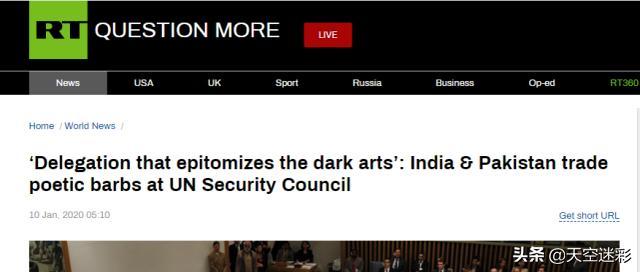 印度蚕食技巧:邀15国见证克什米尔治理成果,巴铁只好闹上联合国