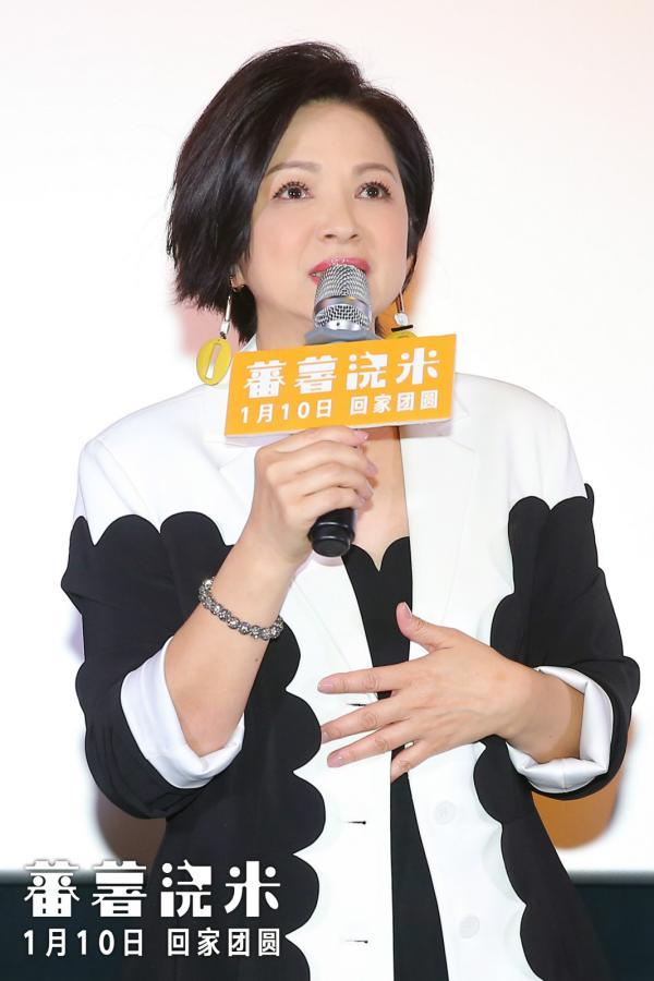 杨贵媚谈电影《蕃薯浇米》:一餐一食见修行