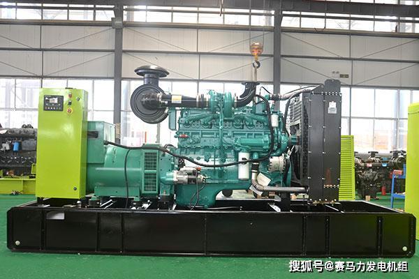 400kw柴油发电机组、400kw玉柴发电机组、400kw康明斯发电机组寻找山东赛马队
