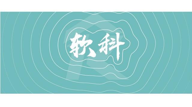 """<b>2019年度""""三大奖""""获奖高校折合权重,谁的奖更有分量?</b>"""