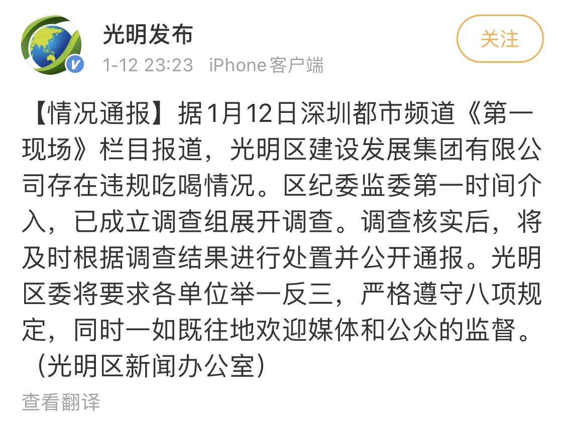 http://www.szminfu.com/qichexiaofei/37338.html