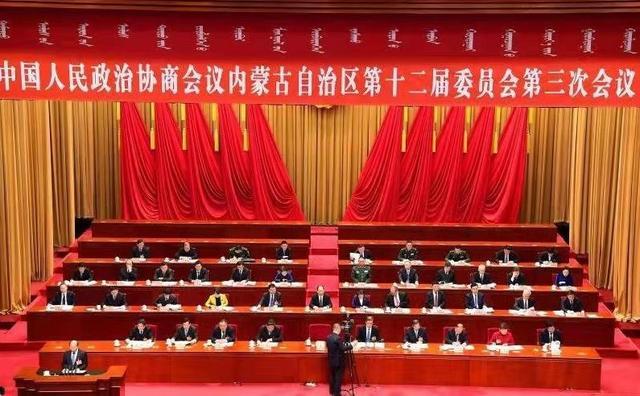 内蒙古自治区政协第十二届委员会第三次会议开幕