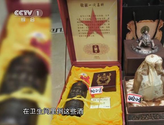 副省长家藏茅台四千瓶,专卖茅台赚四千万,内幕交易捞1.6亿