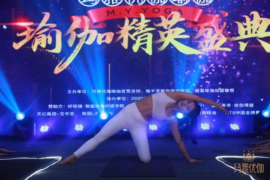 塑性流瑜伽