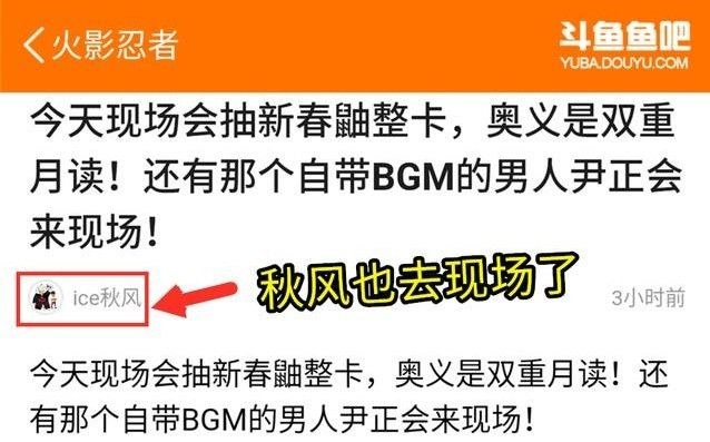 http://www.umeiwen.com/youxi/1505870.html