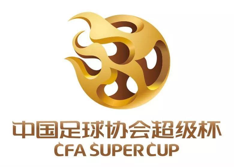 2020超级杯将允许5名外援同时出场 申花目前仅4人