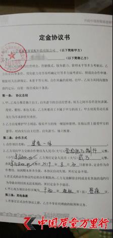 """未来空间美居轻钢别墅代理成了""""烫手山芋"""""""