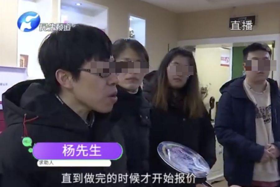 中国新媒体社会责任倡议发布 倡导社会效益放首位