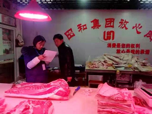 """太原市小店区""""六项措施""""确保猪肉市场安全"""
