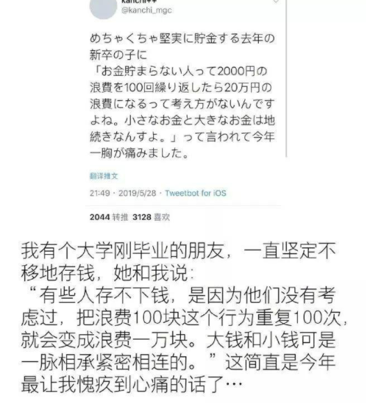 彩美旬果跳蛋逗逼浴室GIF剧情动态图解