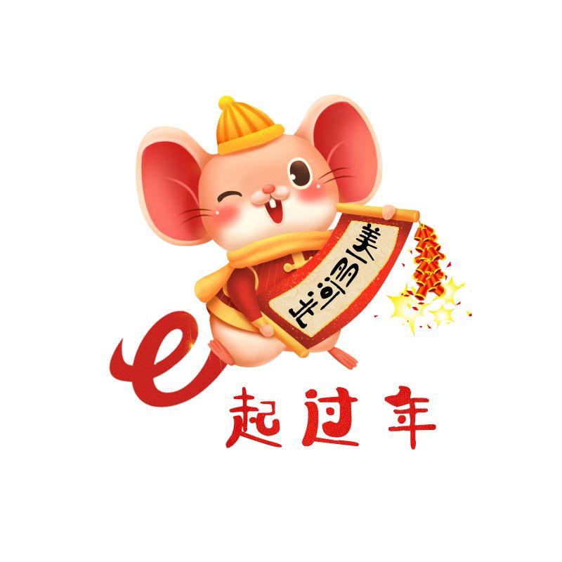 """【美丽河北·e起过年】""""我的中国梦 文化进万家""""——易县书法家协会送"""